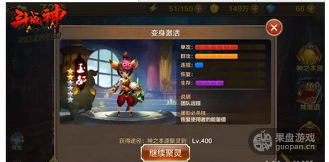 QQ图片20160805130748.png