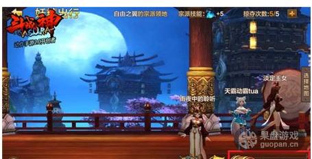 QQ图片20160805125948.png