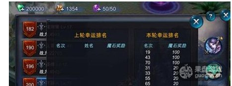 QQ图片20160805135619.png