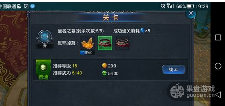 QQ图片20160805140417.png
