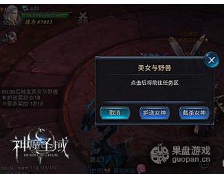 QQ图片20160805140459.png