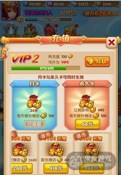 QQ图片20160806235952.png