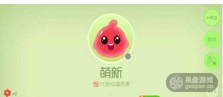 QQ图片20160807124739.png