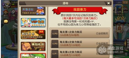 QQ图片20160808130002.png