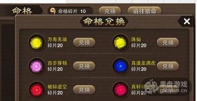 QQ图片20160808131315.png