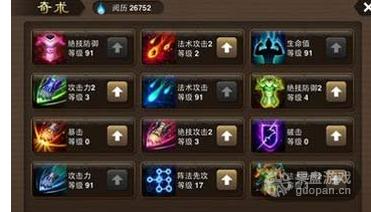 QQ图片20160808175144.png
