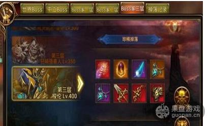 QQ图片20160809124353.png