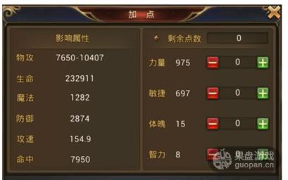 QQ图片20160809124752.png