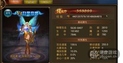 QQ图片20160809125210.png