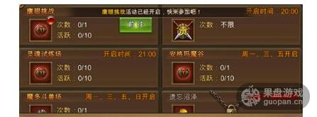 QQ图片20160809130553.png