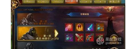 QQ图片20160809130628.png