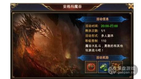 QQ图片20160809130700.png