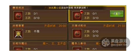 QQ图片20160809130738.png