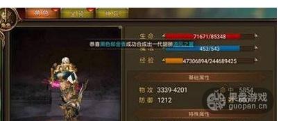 QQ图片20160809131650.png