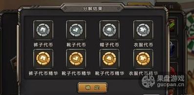 QQ图片20160726150536.png