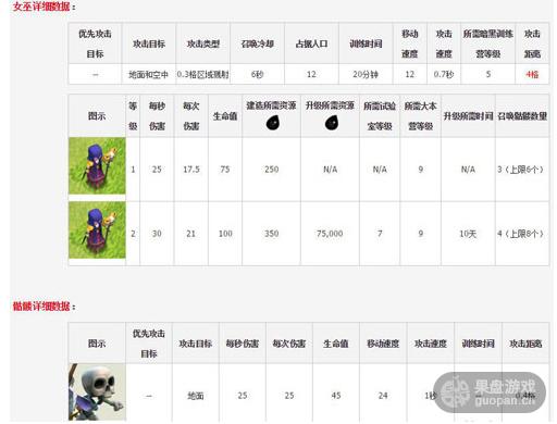 QQ图片20160810160120.png