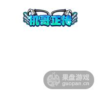 QQ图片20160813131350.png