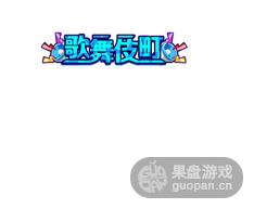 QQ图片20160813131641.png