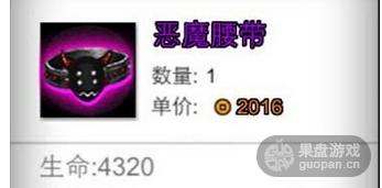 QQ图片20160815125020.png