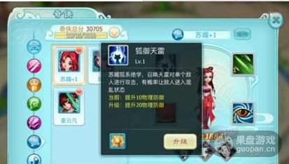 QQ图片20160816141335.png