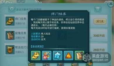QQ图片20160816142231.png
