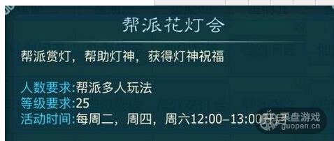 QQ图片20160816221724.png