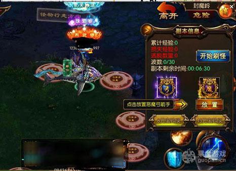 《楚汉传奇》引领ARPG塔防结合新玩法.jpg