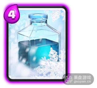 冰冻魔法.png
