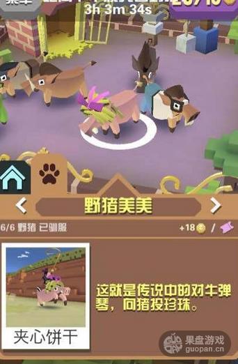 疯狂动物园手游游戏画风解析 如何骗你入坑