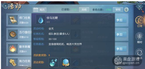 QQ图片20160907132538.png