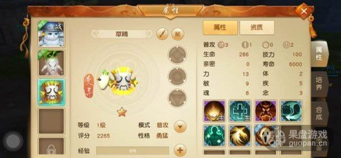 QQ图片20160907133101.png