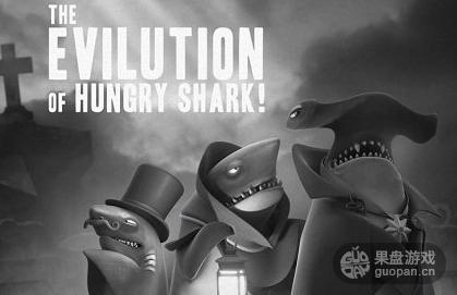饥饿鲨.png