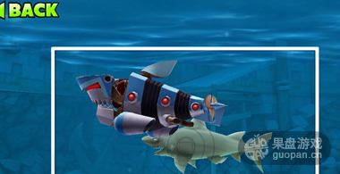 机械鲨.png