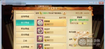 QQ图片20160909125526.png