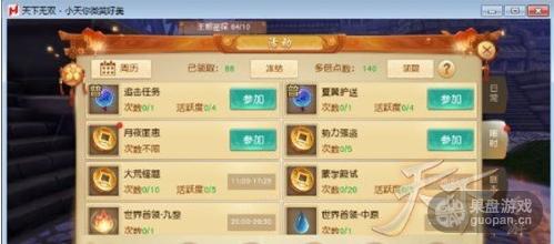 QQ图片20160909131153.png