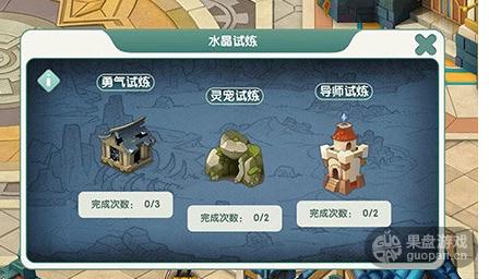 QQ图片20160914130104.png