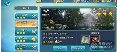 QQ图片20160927121750.png