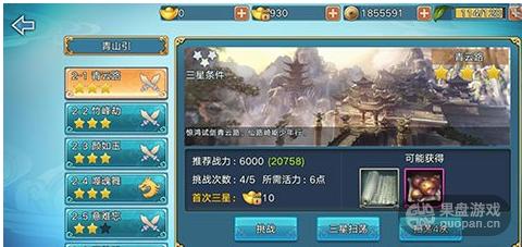 QQ图片20160927121931.png