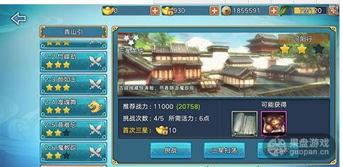 QQ图片20160927122226.png