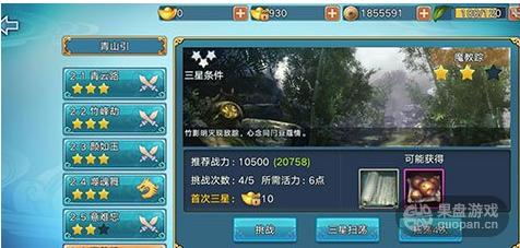 QQ图片20160927122324.png