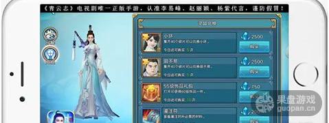 QQ图片20160927122630.png