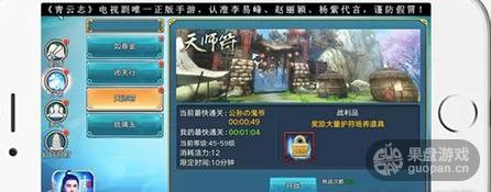 QQ图片20160927122901.png