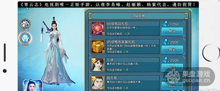 QQ图片20160927123000.png