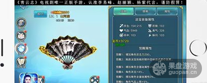 QQ图片20160927123659.png