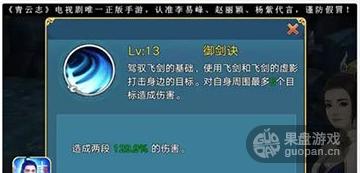 QQ图片20160927124908.png