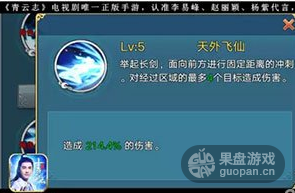 QQ图片20160927125412.png