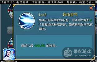 QQ图片20160927125537.png