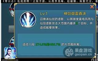 QQ图片20160927125621.png