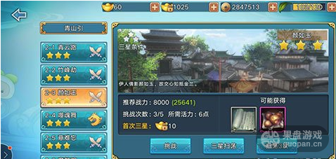 QQ图片20160927125717.png
