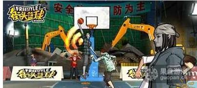 街头篮球手游经典侧重实时竞技 玩法多样
